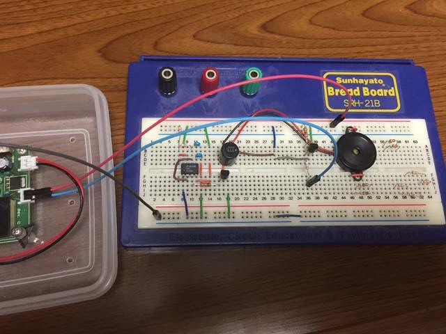 ブザー回路のテスト