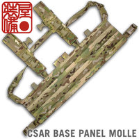 [40% OFF] CSAR BASE CHEST RIG PANEL MOLLE OUTLET SALE!!