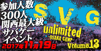 SVG Unlimited 13th