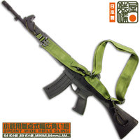 3POINT WIDE RIFLE SLING
