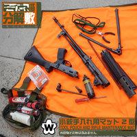 銃手入れマット2型(旧型) セール(陸自・・・