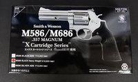 マルシン M586