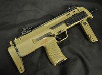 マルイ MP7A1 タンカラー入荷