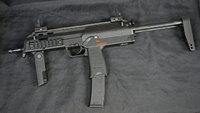 マルイ ガスブローバック マシンガン MP7A1再入荷!!