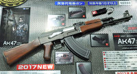 次世代AK47 発売日決定