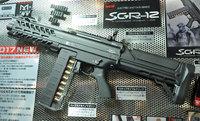 マルイ 電動ショットガン SGR-12