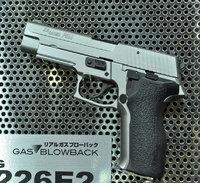 マルイ SIG P226 E2 ステンレスモデル