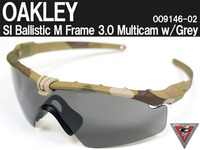 OAKLEY SI Ballistic M Frame 3.0 Multicam