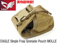 【EAGLE製実物新品】フラグ グレネード ポーチ / MC-FGC-1-MS-COY