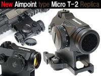 最新エイムポイント Micro T-2タイプ Red Dot サイト レプリカ 【QDハイマウントモデル】