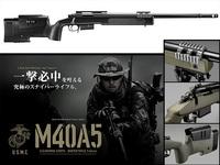 東京マルイ M40A5 ブラックストック入荷!!エアガン市場