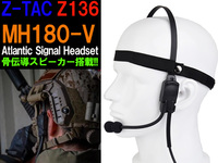 Military MH180-V Atlantic Signal Headset / Z-TAC製