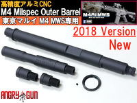 2018Ver AngryGun製 M4 Milspec Outer Barrel / マルイM4 MWS対応