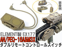 AN/PEQ-16A&M3Xレプリカ用 ダブルリモートコントロールスイッチ入荷!!
