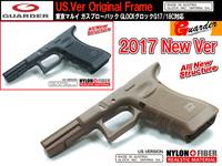 New 2017Ver 【GUARDER製】 US Verフレーム / 東京マルイ ガスブローバック G17/18C/