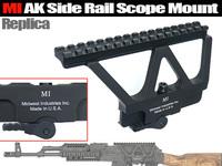 MI AK47/AK74 Side Rail Scope Mount Replica