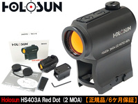 Holosun(ホロサン)製実物新品 HS403A Micro Red Dot (2 MOA) 【正規品/6ケ月保証】
