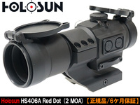 Holosun(ホロサン)製実物新品 HS406A Tube Red Dot (2 MOA) 【正規品/6ケ月保証】