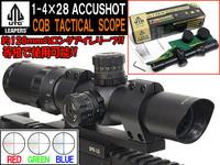 ドットサイトのような使用が可能!!LEAPERS製 ACCUSHOT 1-4X28 30mm CQBズームスコープ