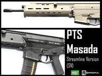 限定再入荷!!PTS MAGPUL MASADA Streamline Version