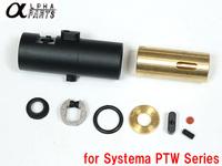 入荷!!Alpha Parts製 トレポン用ホップチャンバー / APARTS-PTW13