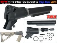 SFW Gas Tank Stock Kit for Tokyo Marui M870
