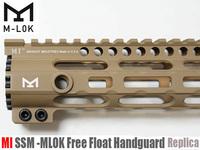 MI G3 SSM One Piece Free Float Handguard Replica