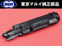 MGG2-115 東京マルイ製 ガスM4A1MWS ピストン / M4ピストン