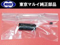 東京マルイ製 ホップアップ チャンバーパッキン(クッションラバー付)