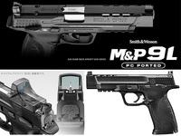 M&P 9L PCポーテッド 東京マルイ製入荷!!エアガン市場