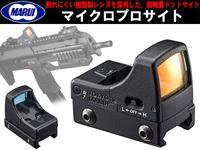 New 東京マルイ No.225 マイクロプロサイト(20mmレイル用ローマウント装備)