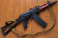 GHK AKS74U