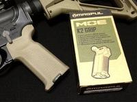 VFC M4 MOE K2グリップ