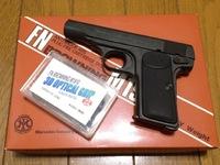 FN BROWNING M1910 仕上げ直し開始!