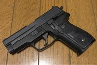 SIG SAUER P228 モデルガン