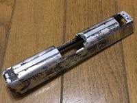 VFC/UMAREX HK HK45CT 仕上げ直し開始!