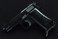 Beretta M1934 仕上げ直し完成!