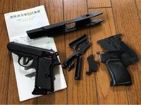 地球連邦軍制式拳銃 M71 組み立て開始!