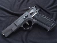 KSC CZ75 1st HW
