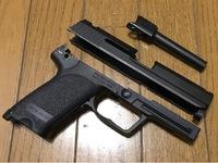 マルイ H&K USP 仕上げ直し~