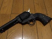 CAW Colt SAA 2nd?