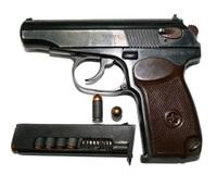 59式手槍 グリップ周りの加工