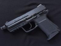 VFC/UMAREX HK HK45CT