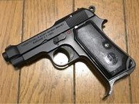 Beretta M1934 仕上げ直し開始!
