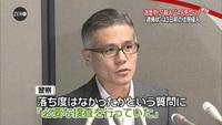 熊谷市で連続通り魔襲撃事件 6人死亡 容疑者確保