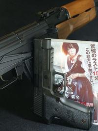 「東京無国籍少女」~藍