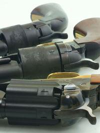 M1860コンバーションとイロイロ