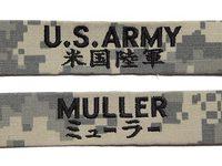 米国陸軍ミューラー特殊部隊大尉
