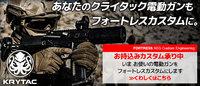 FORTRESS×ASOBIBAコラボ開催決定!!