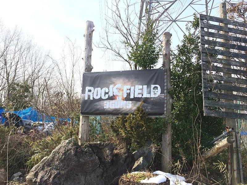 ROCKFILED3GUNSの入り口にある旗